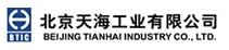 北京京城机电控股有限责任公司